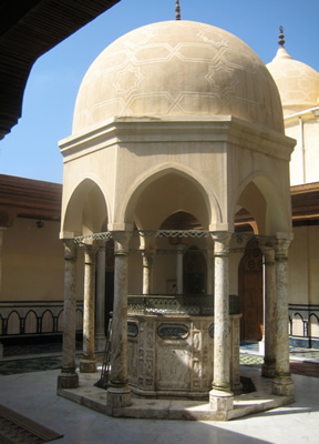 Imam Busiri's Mosque